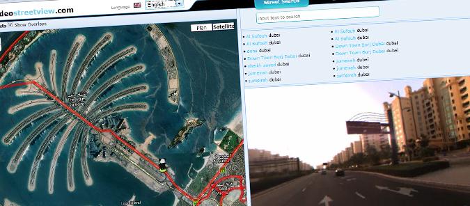 streetview-360-programing-gis